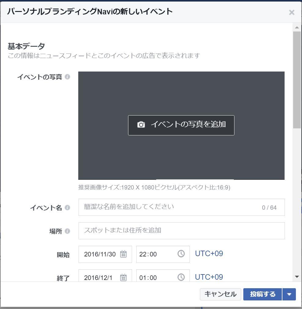 facebook_event_f3