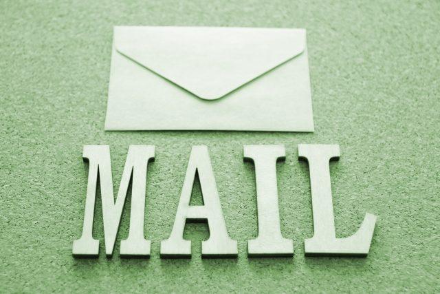 伝わるメール